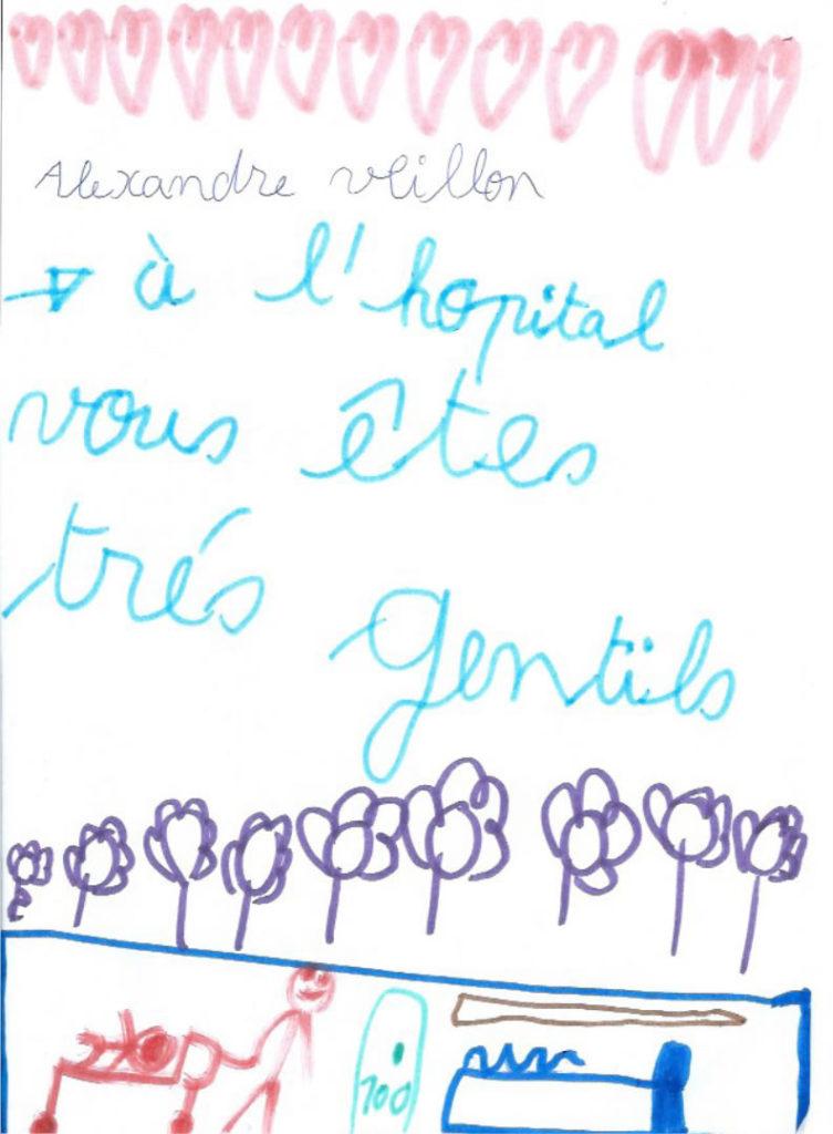 Un dessin pour dire merci - Alexandre (CP)